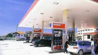 ปั๊มน้ำมันเอสโซ่ ในปี พ.ศ. 2547